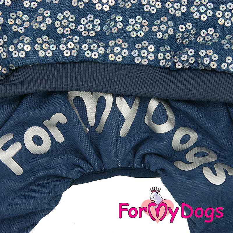 Picture of ForMyDogs Guus