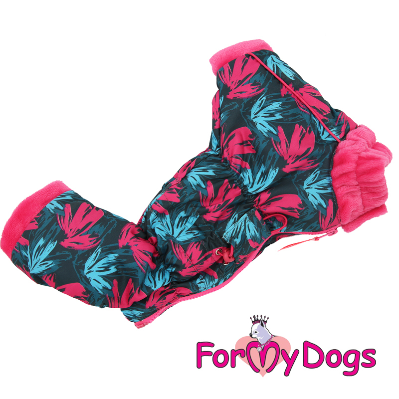 Picture of ForMyDogs Yara