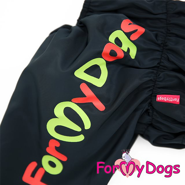 Picture of ForMyDogs Xinayrah