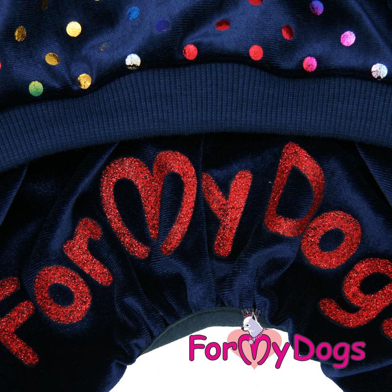 Afbeeldingen van ForMyDogs Broemie